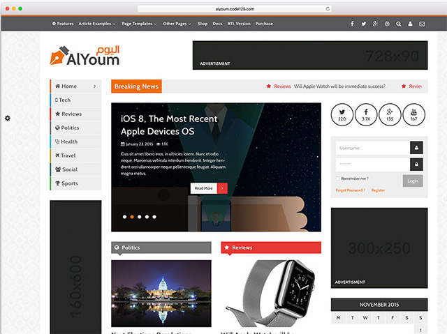 AlYoum Retina Magazine and Blog WordPress Theme