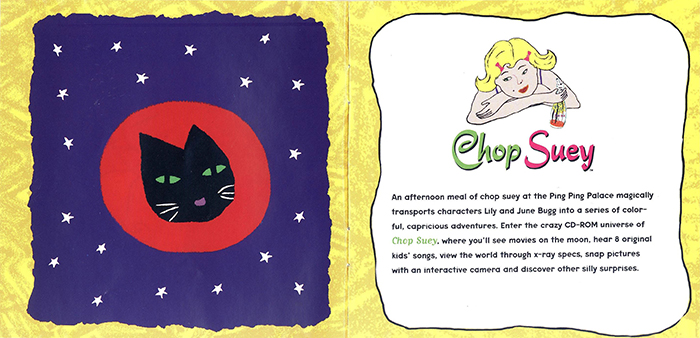 Theresa Duncan, Chop Suey CD-ROM booklet, 1995