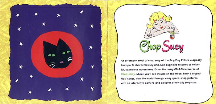 Theresa Duncan, Chop Suey CD-ROM booklet, 1995
