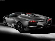 Lamborghini-Reventon-wallpaper-04