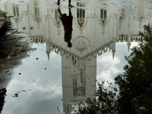 Monsoon Puddle, St. Paul's Cathedral, Kolkata