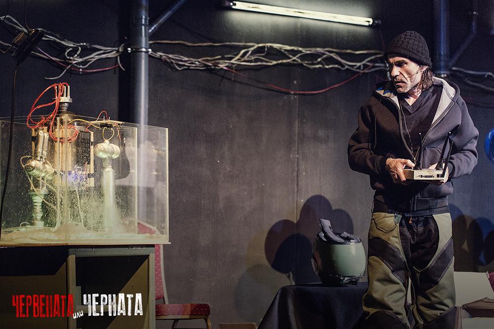 _VLADI VURGALA-ЧЕРВЕНАТА ИЛИ ЧЕРНАТА-002