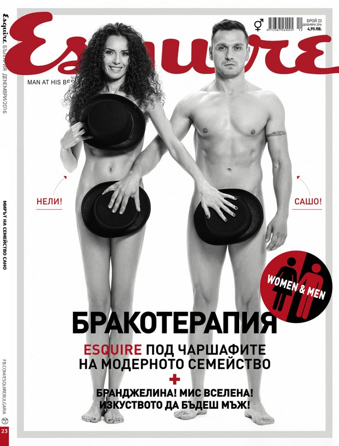 ESQUIRE-Bulgaria-photo-by-IVAILO-STANEV-CREATIVEHALL-Studio_001-693x910