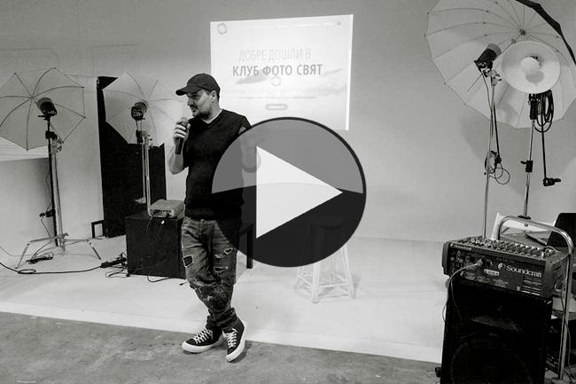 VIDEO_Изкуството на студийния портрет с Ивайло Станев