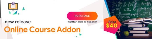 Ekattor School Management System - 2