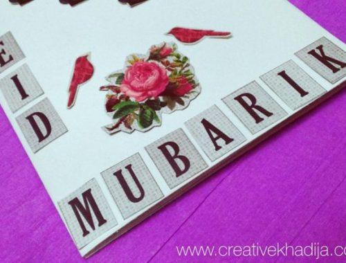 eid al adha 2016 mubarak