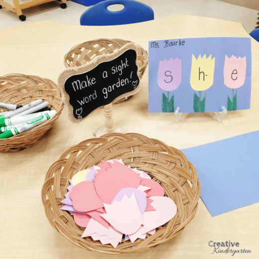 make a sight word garden with this fun activity. Perfect spring kindergarten literacy center idea.