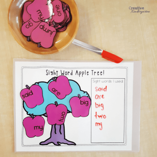 Sight Word Apple Tree literacy center for kindergarten. Practice sight word recognition and spelling with this hands-on and fun activity. Great for literacy centers or morning tubs.