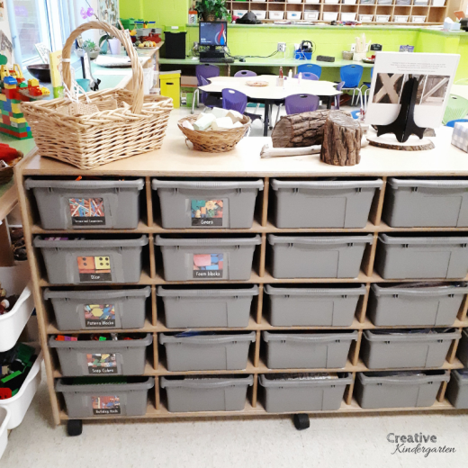 Kindergarten building center with different materials. A construction site that students can use to build and make with.