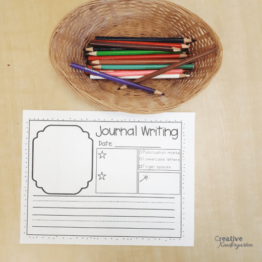 FREEBIE journal writing template for literacy centers in kindergarten. Practice writing and drawing with this simple, free writing page.