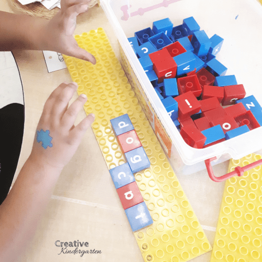 CVC word linking cards literacy center for kindergarten. Practice sounding out and writing simple words with this hands-on activity for kindergarten.