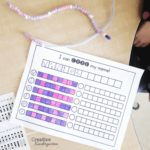 Challenge your students with this STEM activity using binary coding to code their names. FREE recording page *FREEBIE*