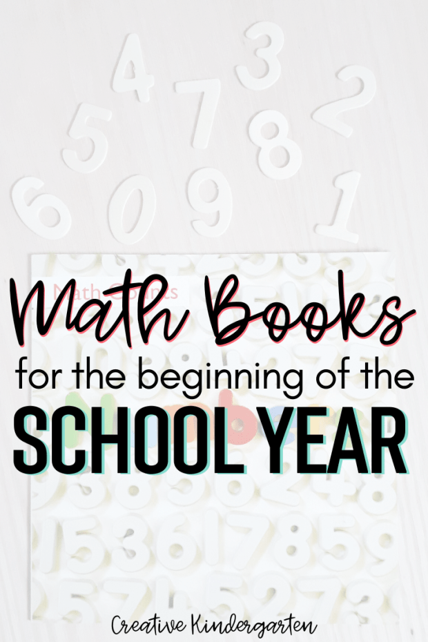 Kindergarten Books to Read: A list of math books for the beginning of the school year to add to your classroom library. Great books to reinforce number sense and sorting skills.