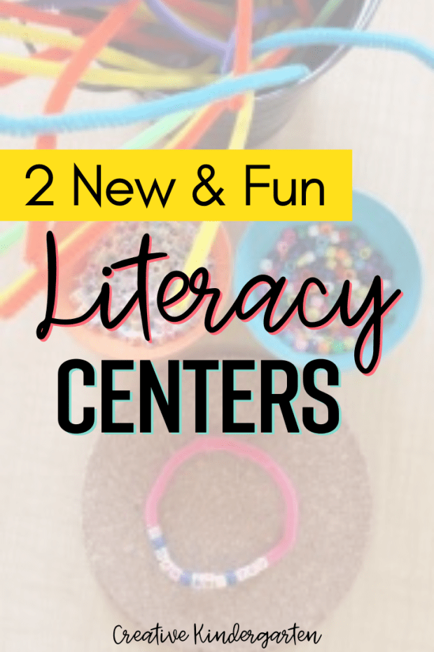Find 2 new sight word activities for your literacy centers to keep students engaged. These hands-on activities are perfect for your kindergarten classroom.