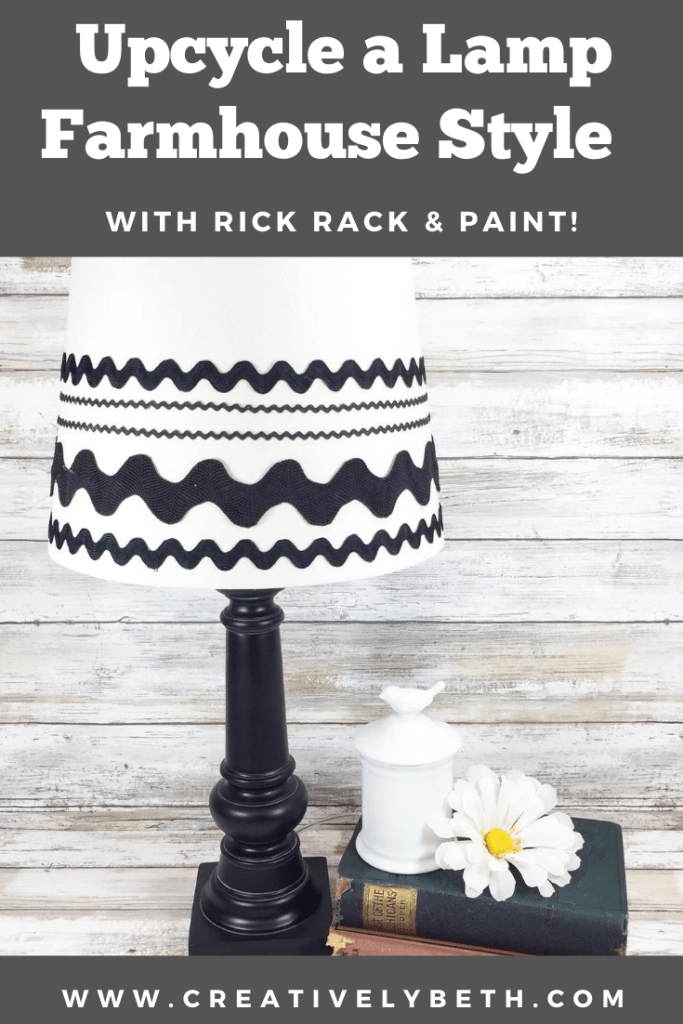 Upcycle a Farnhouse Chic Lamp with Rick Rack Creatively Beth #creativelybeth #farmhouse #style #upcycle #recycle