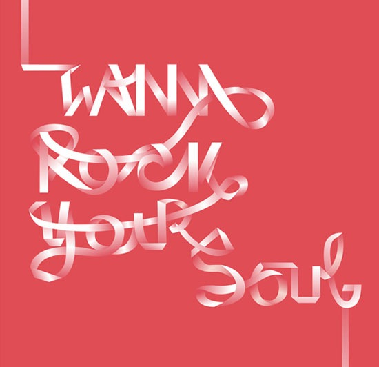 wanna-rock-your-soul