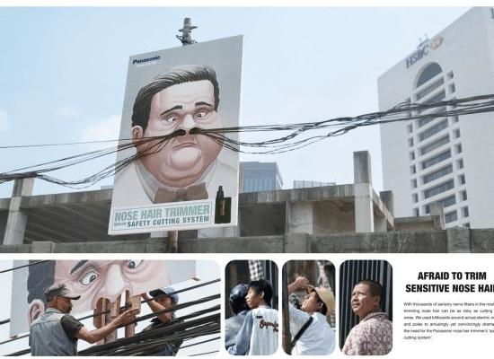 panosonic-billboard-design