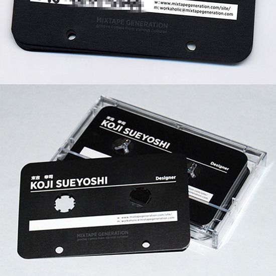 quirky-tape-business-card