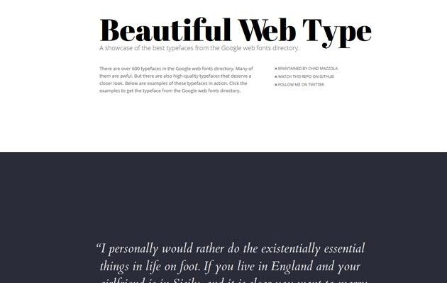 beautiful-web-type