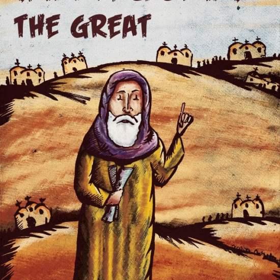 Saint Pachomius the Egyptian