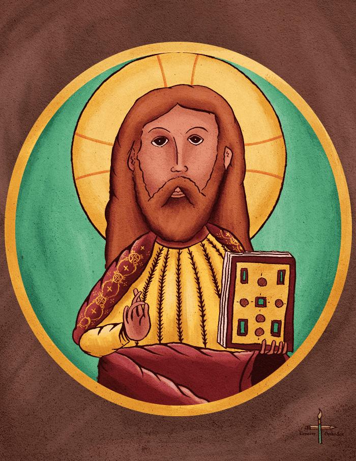 Christ of Kelia