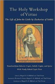 Orthodox_book_cover_life_of_saint_John_the_little