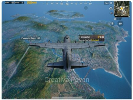 Pubg mobile aeroplane ban