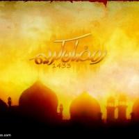 خلفيات رمضانية إهداء من مدونة Creative Minds