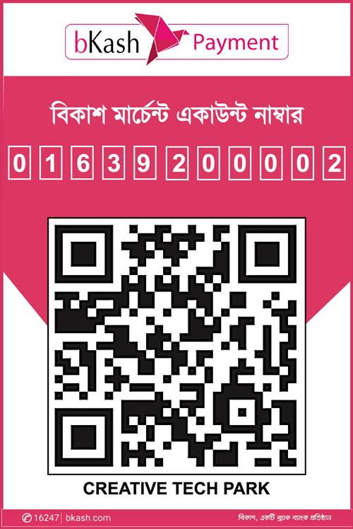 Bkash Payment QR Code Creative Tech Park