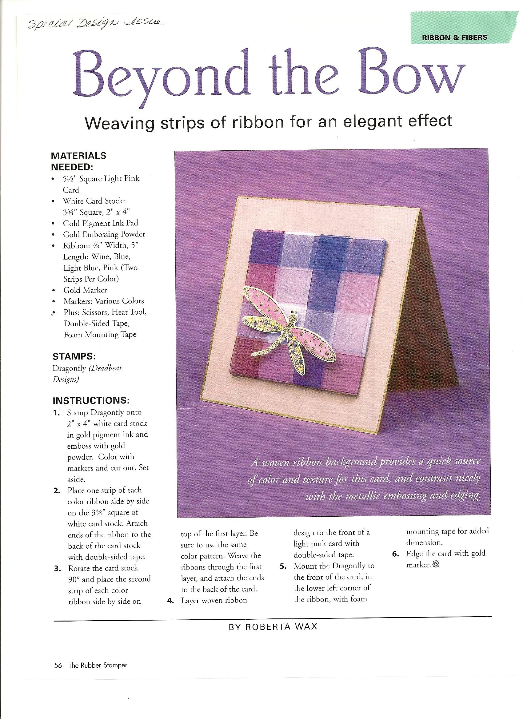 Rubber Stamper Design Issue