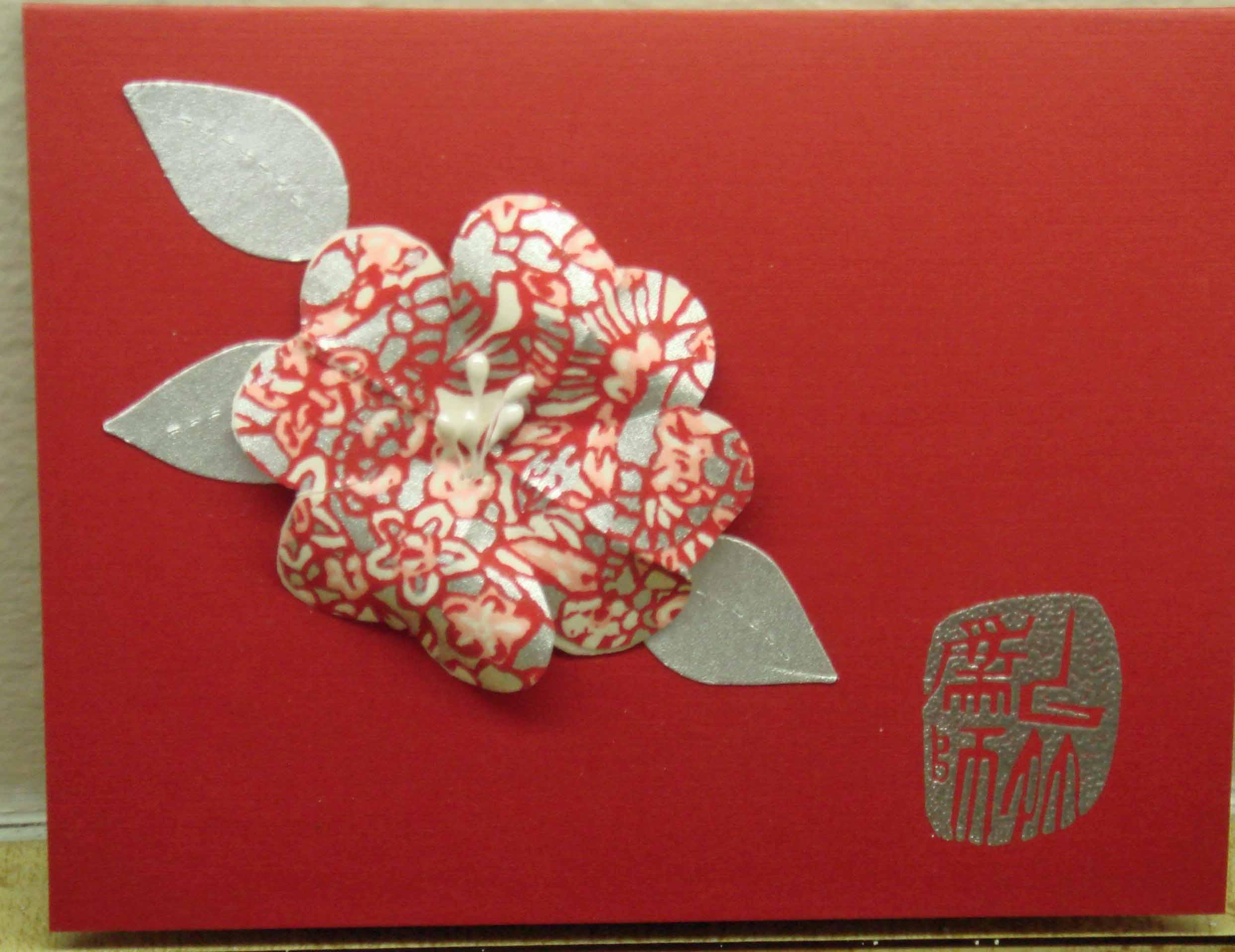 hanko flower card 1 full