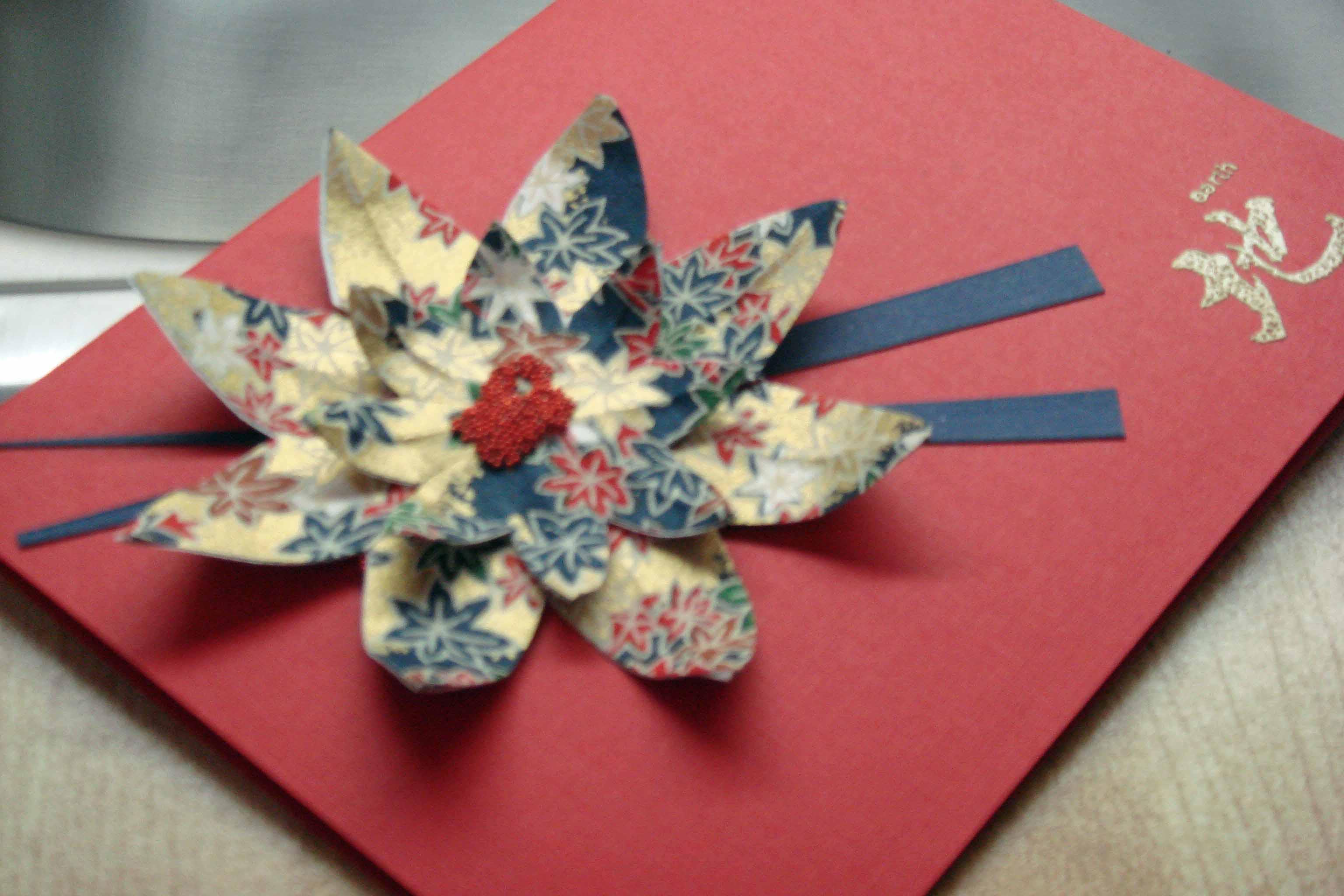hanko flower card 2 close up