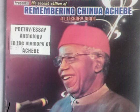 Call For Submissions The Third Edition Of The Chinua Achebe Essay  Call For Submissions The Third Edition Of The Chinua Achebe Essaypoetry  Anthologysubmit Thesis Statement For Persuasive Essay also General Paper Essay  Assignment Experts