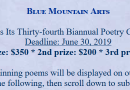 Blue Mountain Arts Biannual Poetry Card Contest (Prizes: $650) / How To Apply