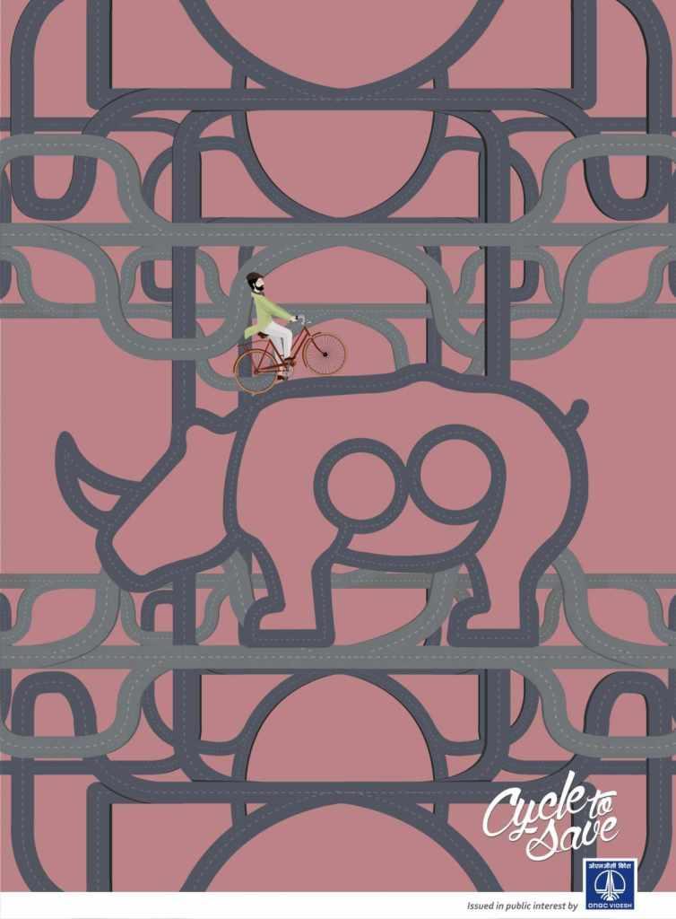 rhino_aotw_2