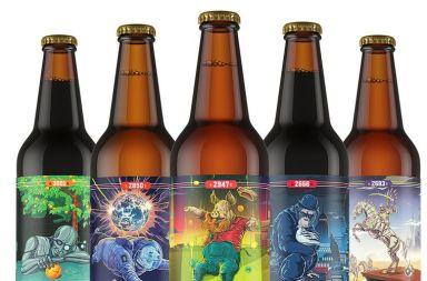 probus beer packaging