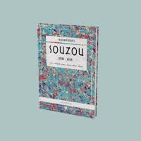 SOUZOU. Un método para desarrollar ideas