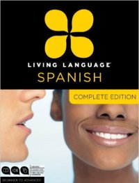 living language spanish cover image