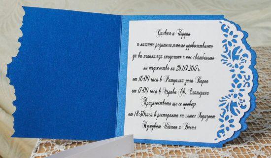 Сватбена покана 41
