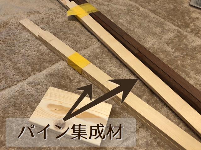 8ECB308F-D9CD-47DE-95A9-F8D3FA220A88.jpg