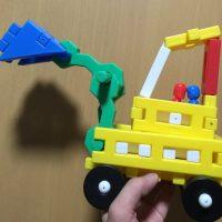 ブロックで作ったショベルカー(二人乗り)