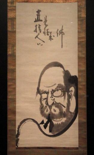 Daruma,_Hakuin_Ekaku_-_Indianapolis_Museum_of_Art_-_DSC00771