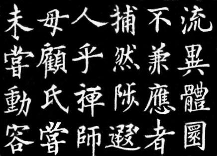 ccwon calligraphy x