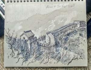 great wall china pen & ink