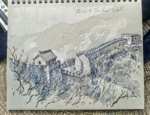 great wall china pen & ink