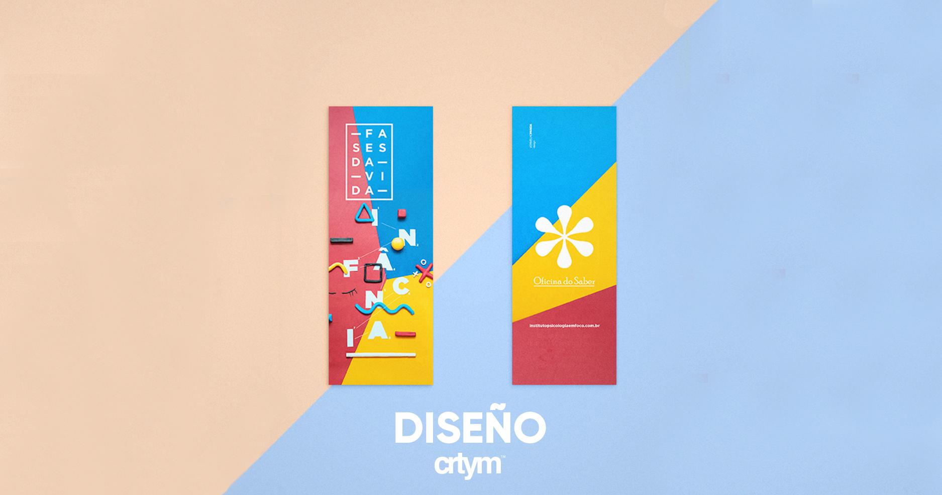 Tendencias de diseño para 2017
