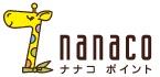nanacoポイントのロゴ
