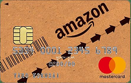 Amazonクレジットカードの審査難易度とサービスやメリットまとめ