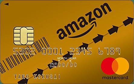 AmazonMatercardGold