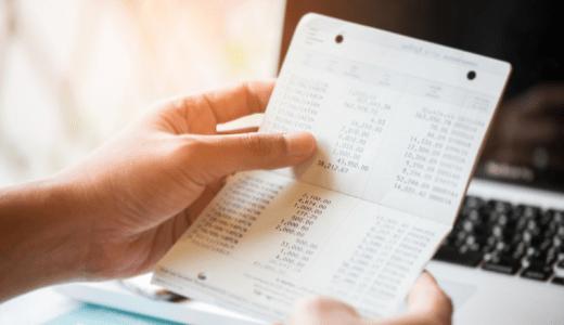 クレジットカードの審査に銀行の口座残高は関係ある?